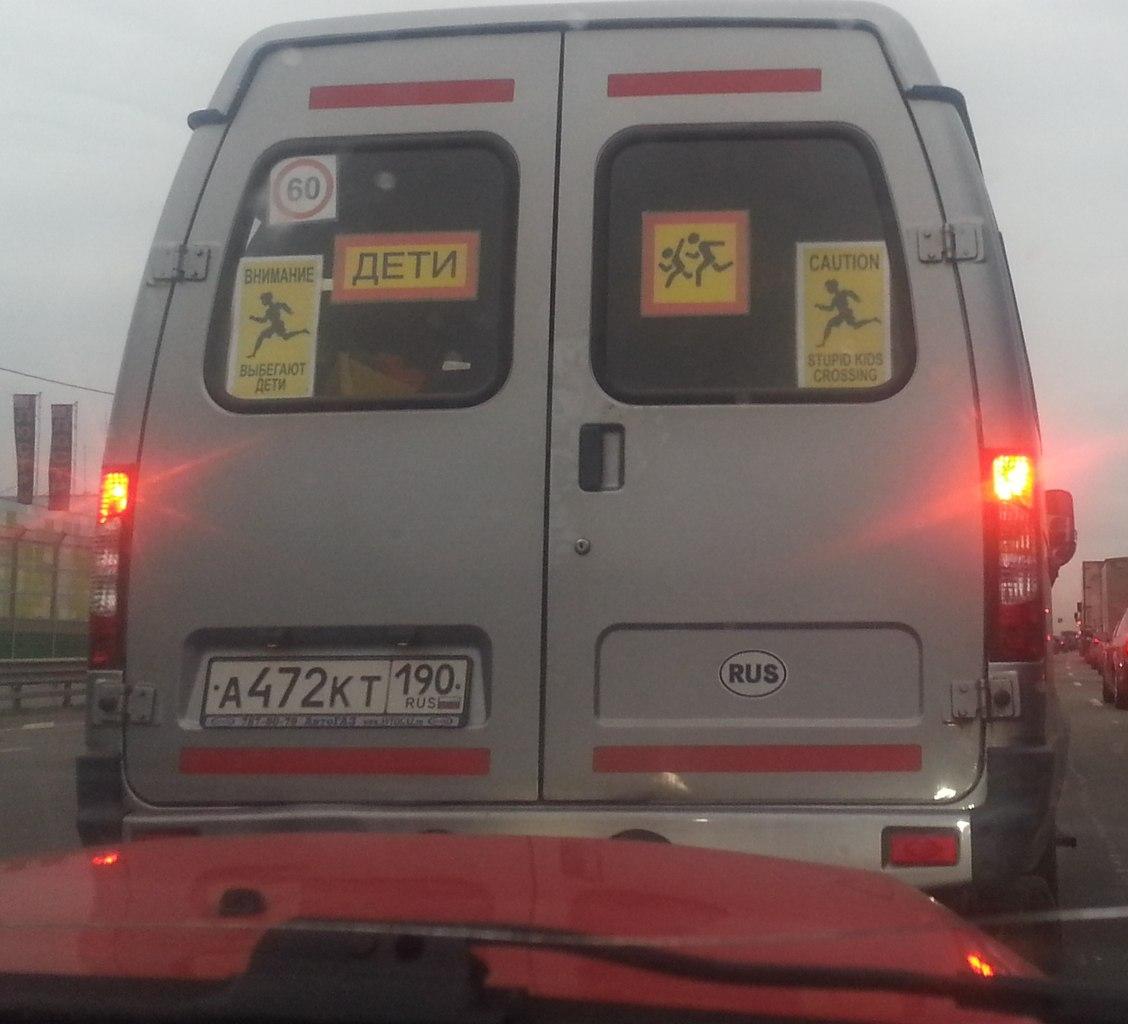 Пробки на минском шоссе 6 фотография