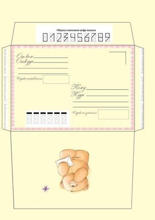 Схема конверта для денег для