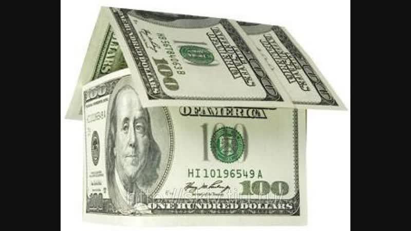 Не попадайтесь на квитанциях при погашении кредита (займа)