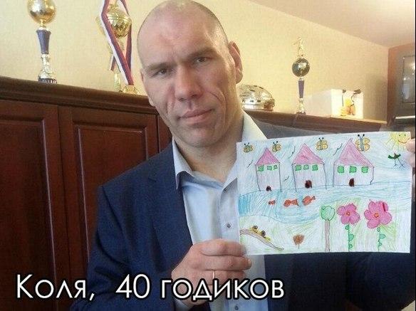Автобусы с детьми из Славянска не выезжали. Их местонахождение на сегодня неизвестно, - Селезнев - Цензор.НЕТ 7061