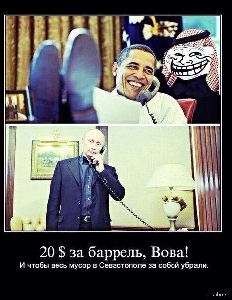Претензии Украины к России по Крыму превысили 1 трлн грн, - Минюст - Цензор.НЕТ 5092