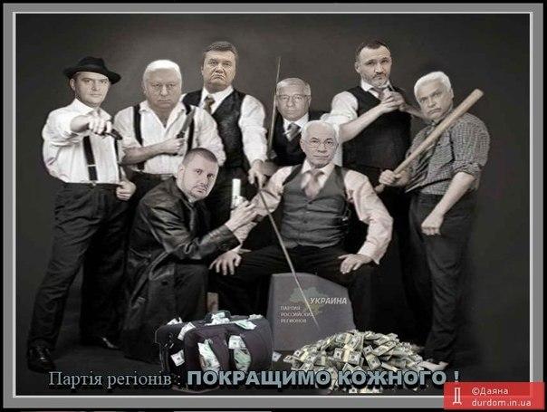 Арбузов пытается защититься от силовиков с помощью журналистов, - СМИ - Цензор.НЕТ 4166