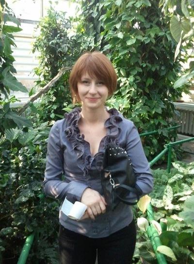Ольга Бондаренко, 30 сентября , Винница, id29048863