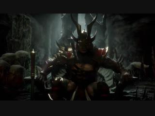 Непревзойденный Шао Кан снова в деле - Mortal Kombat 11