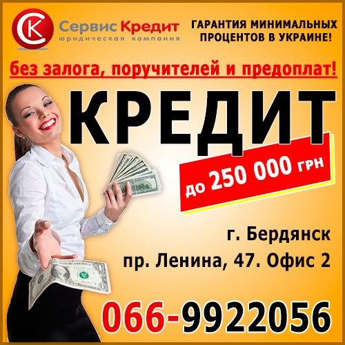 Банковский брокер