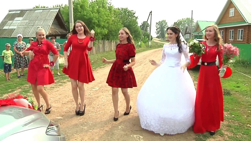 Танцы на свадьбе / Деревенская Свадьба