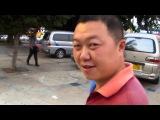 Няшный китаец