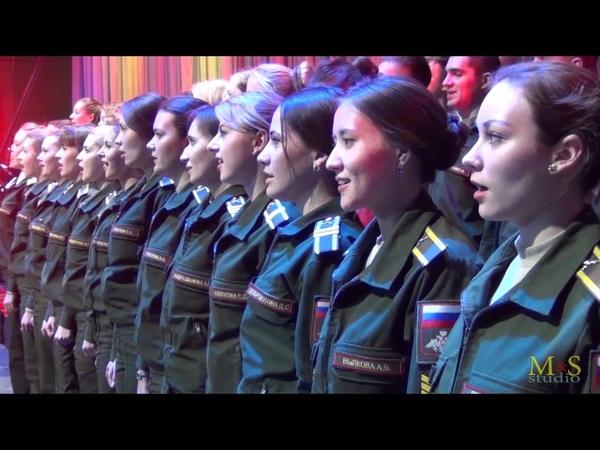 Юбилей (80 лет) Института Военных дирижеров Военного университета