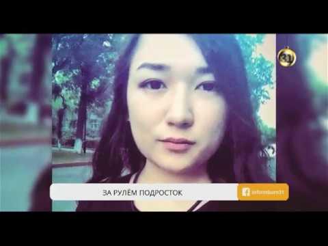 В Кызылорде 14-летний школьник за рулем родительского «Лексуса» сбил насмерть девушку