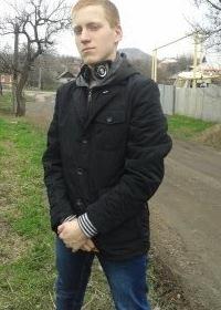 Алексей Даниленко, Горловка, id51813108