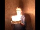 Говорят, что желание, загаданное в день рождения при задувании свечей обязательно сбудется.. Очень на это надеюсь
