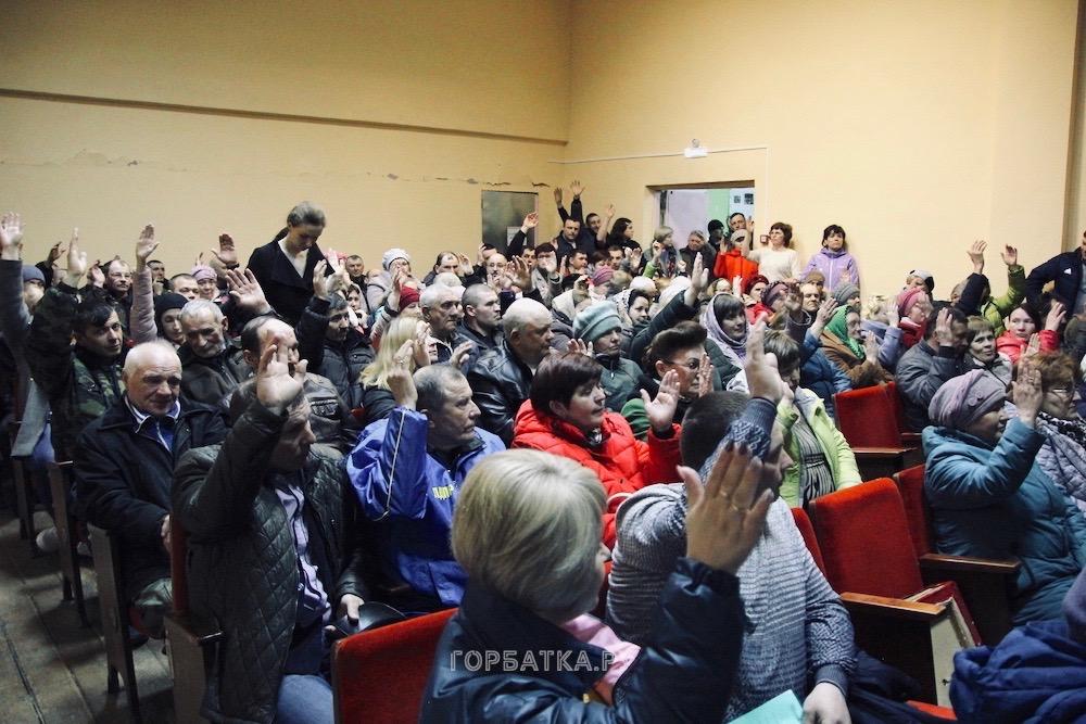 Национальный парк: собрание в Копнино