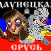 На Донбассе, оккупированном террористами, царит атмосфера страха и террора, - ООН - Цензор.НЕТ 1811