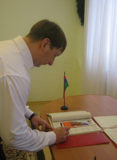 Андрей Шлыков, 24 августа , Днепропетровск, id7367924