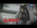 Андрей Малахов. Прямой эфир. Вдова Евстигнеева родит молодому возлюбленному двойню (09.04.18)