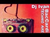 DJ Smash and DJ Vengerov - Только Вперед(DJ Ivan Baccardi Remix)