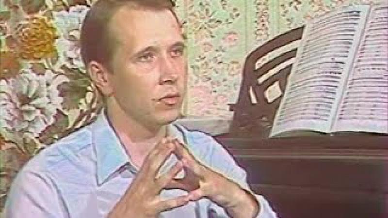 Размышления о музыке. Михаил Плетнёв - video 1986