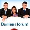 Бизнес Форум Киев