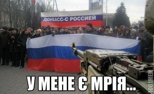 В Марьинке вооруженные террористы ограбили помещение ОИК и похитили главу комиссии - Цензор.НЕТ 9689