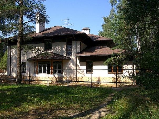 недвижимость дома продажа углич