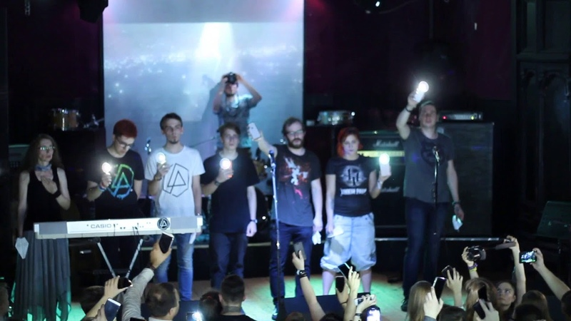 Chester Bennington memorial show in MOD club, Saint-Petersburg, Russia