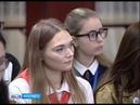 В Ярославле прошел второй день Российского студенческого педагогического слета