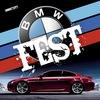 BMW FEST   BMW Фестиваль