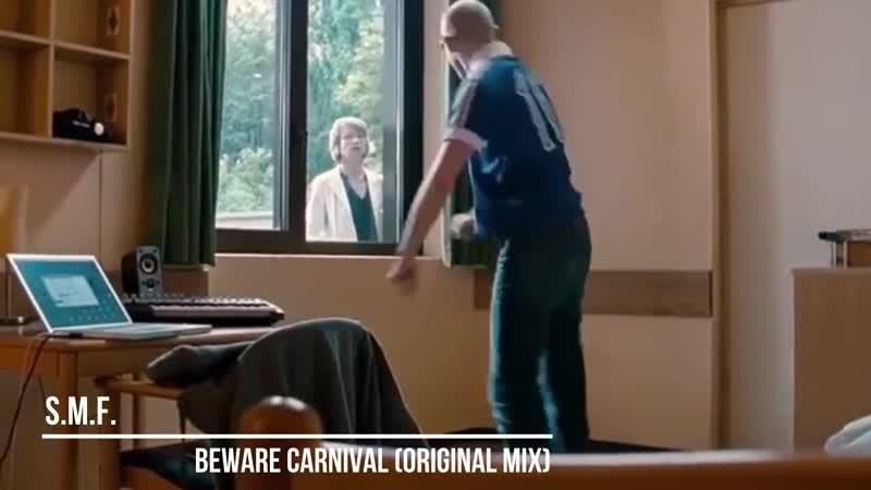 S.M.F. - Beware Carnival (Original Mix)
