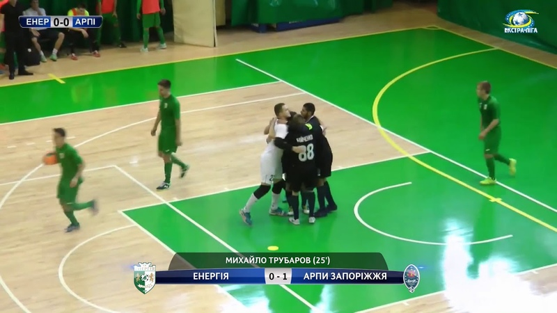 Highlights | Енергія 0-2 АРПИ Запоріжжя | 2 тур Екстра-Ліга 20182019