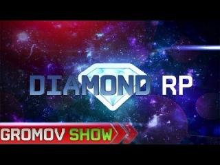 Diamond | С генерала на адмирала | Серия 1