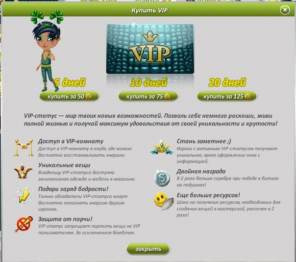 Игра угадай мультик по картинке играть онлайн