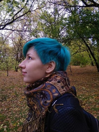 Лена Халютина