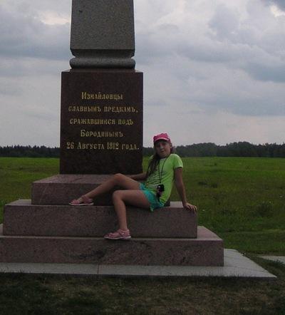 Аня Чупина, 9 июня , Москва, id228759324