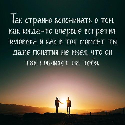 https://pp.vk.me/c543106/v543106769/240b8/_1r0G0xvQ8M.jpg