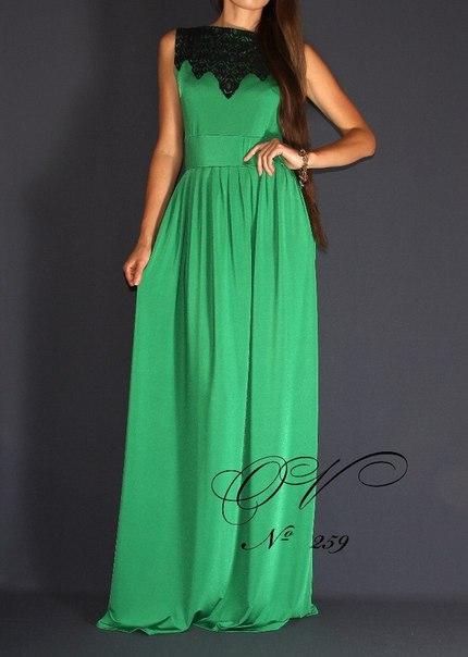 Платье Купить Москва