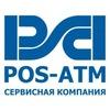 Сервисная компания POS-ATM