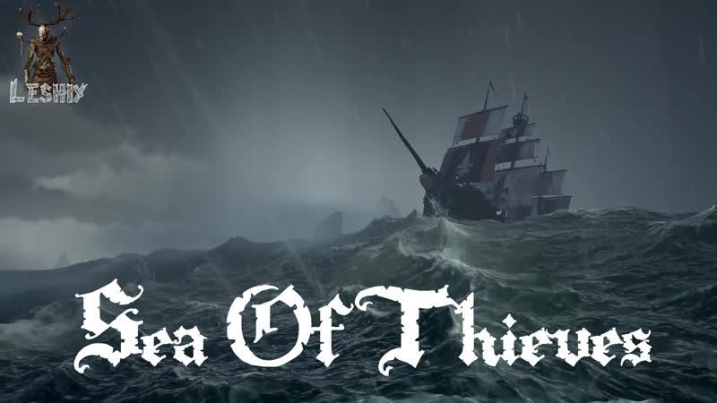 Sea Of Thieves [Xbox One] - Плывем на остров черепа