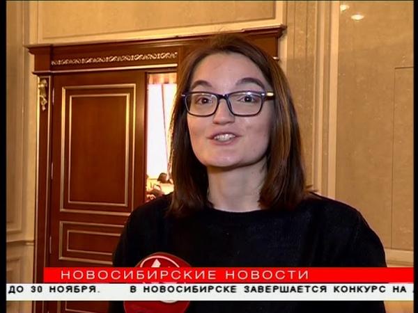 Истар имлад итоги Года волонтёра подводят вНовосибирске