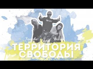 Breakdance Beginners 1-4 -- 5