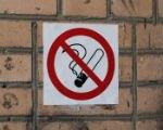 В России начали действовать штрафы за курение в общественных местах