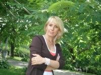 Екатерина Ивлева, 29 сентября 1979, Минск, id67581285