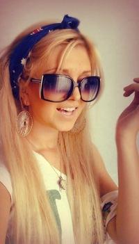 Фото суперской девушки на аву 28