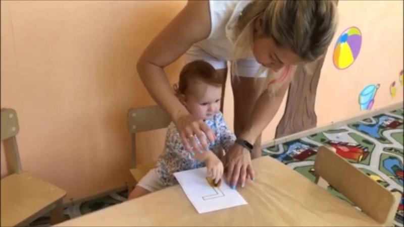 Фрагменты занятий НАРЕЗКА Детский центр Маленькие Гении г Севастополь
