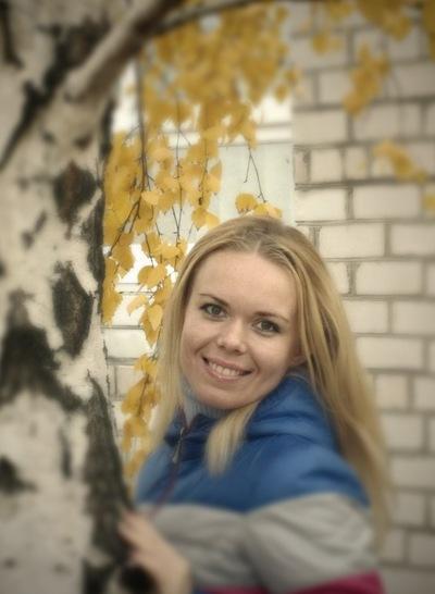 Ирина Голуб, 22 февраля , Кривой Рог, id156483814