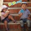 Детская обувь D.D.Step ( пр-во Венгрия )