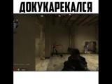 КУКУ епт