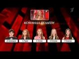 Голос. Дети 11.04.2014 Песни на вылет в команде Пелагеи