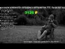 2018-09-20 s04e196 Средневековый стенд-ап скорби