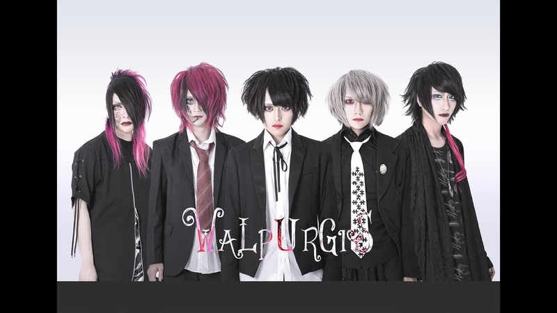 WALPURGIS 「Funeral You」振り付け講座