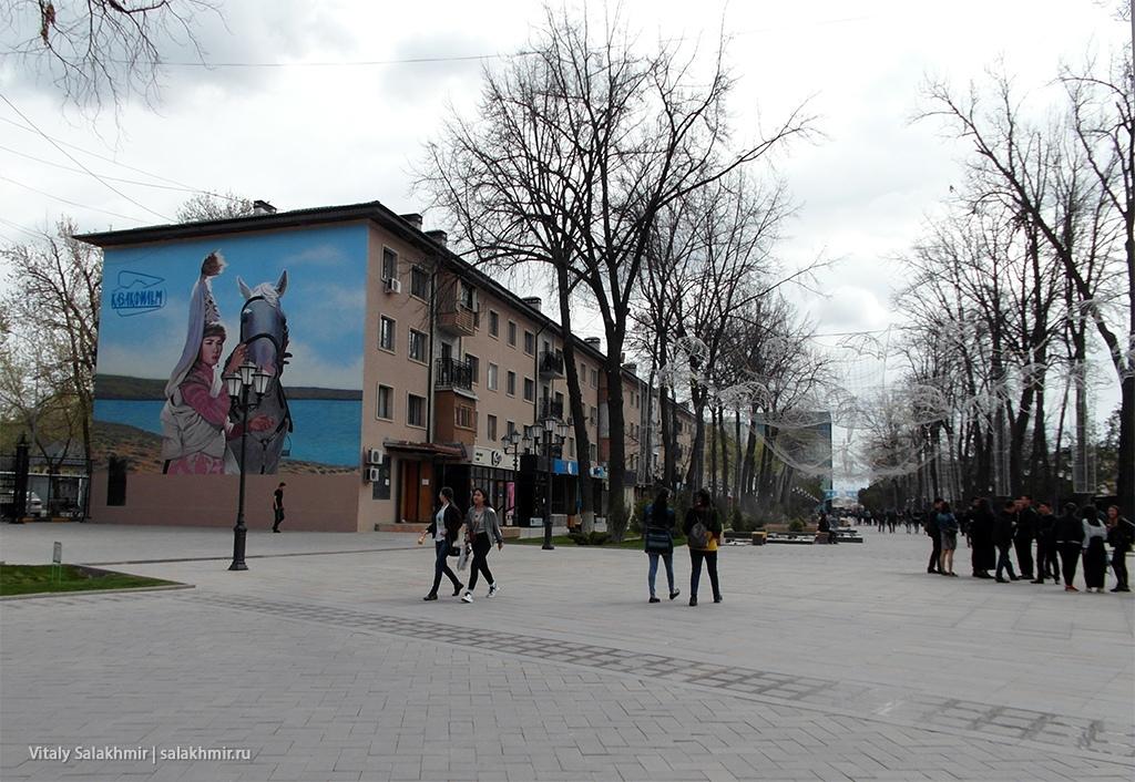 Мурал на арбате, Шымкент 2019